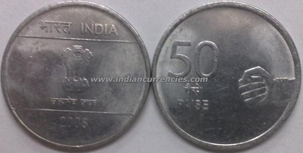 50 Paise of 2008 - Kolkata Mint - No Mint Mark
