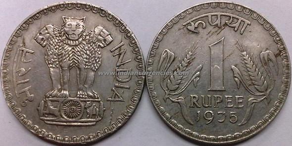 1 Rupee of 1975 - Kolkata Mint - No Mint Mark