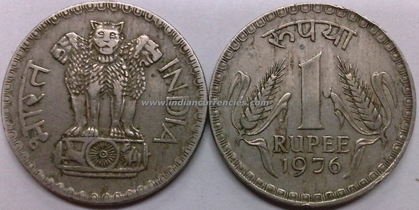 1 Rupee of 1976 - Kolkata Mint - No Mint Mark