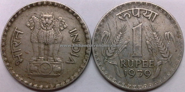1 Rupee of 1979 - Kolkata Mint - No Mint Mark