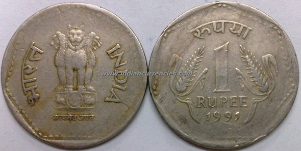 1 Rupee of 1991 - Kolkata Mint - No Mint Mark