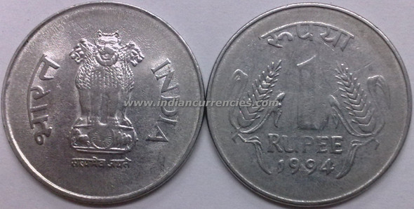 1 Rupee of 1994 - Kolkata Mint - No Mint Mark