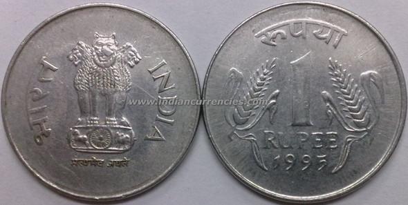 1 Rupee of 1995 - Kolkata Mint - No Mint Mark