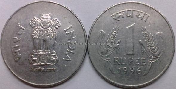 1 Rupee of 1996 - Kolkata Mint - No Mint Mark