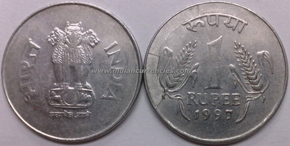 1 Rupee of 1997 - Kolkata Mint - No Mint Mark