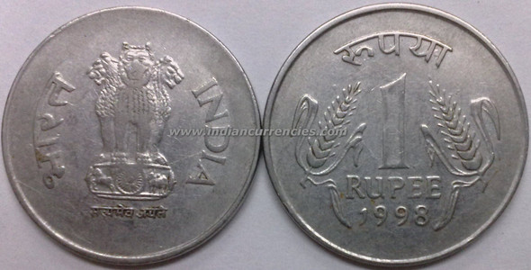 1 Rupee of 1998 - Kolkata Mint - No Mint Mark