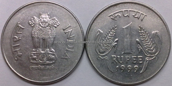 1 Rupee of 1999 - Kolkata Mint - No Mint Mark