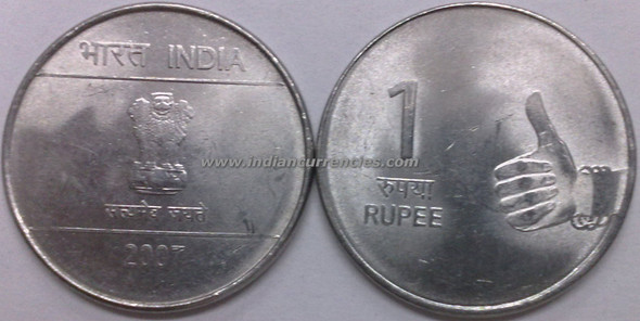 1 Rupee of 2007 - Kolkata Mint - No Mint Mark