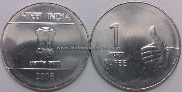 1 Rupee of 2008 - Kolkata Mint - No Mint Mark