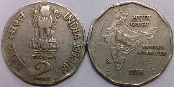 2 Rupees of 1996 - Kolkata Mint - No Mint Mark