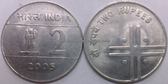 2 Rupees of 2005 - Kolkata Mint - No Mint Mark