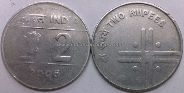 2 Rupees of 2006 - Kolkata Mint - No Mint Mark