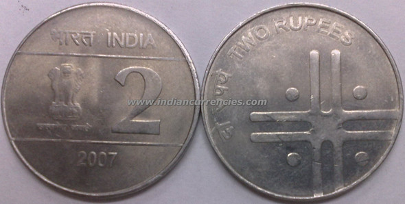 2 Rupees of 2007 - Kolkata Mint - No Mint Mark - Stainless-Steel - Cross