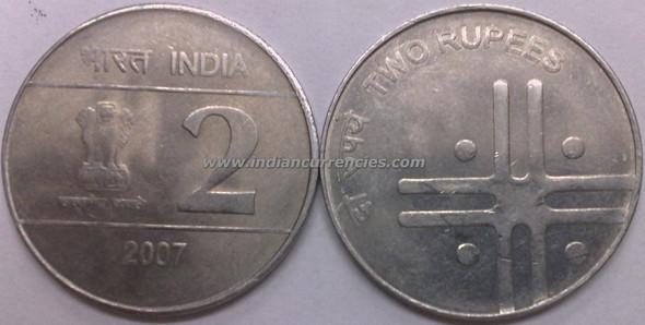 2 Rupees of 2007 - Kolkata Mint - No Mint Mark - Stainless-Steel - Cross