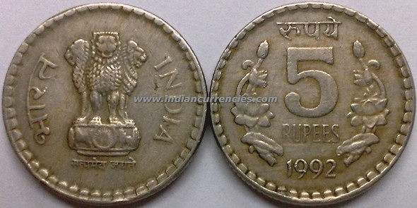 5 Rupees of 1992 - Kolkata Mint - No Mint Mark