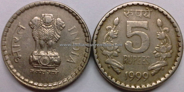 5 Rupees of 1999 - Kolkata Mint - No Mint Mark