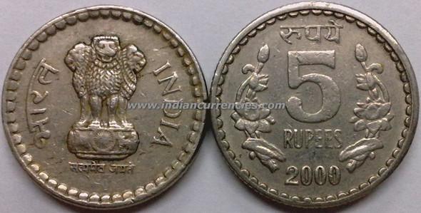 5 Rupees of 2000 - Kolkata Mint - No Mint Mark