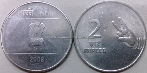 2 Rupees of 2009 - Kolkata Mint - No Mint Mark