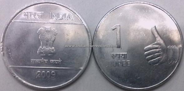 1 Rupee of 2009 - Kolkata Mint - No Mint Mark