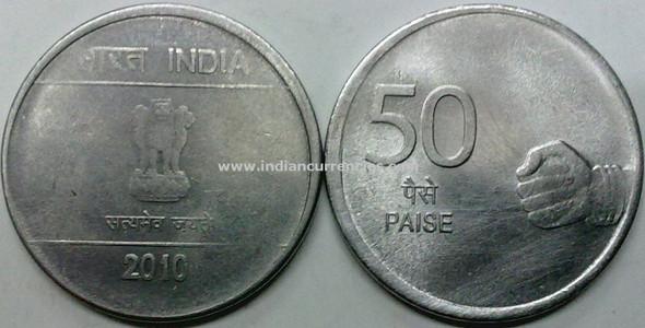 50 Paise of 2010 - Kolkata Mint - No Mint Mark
