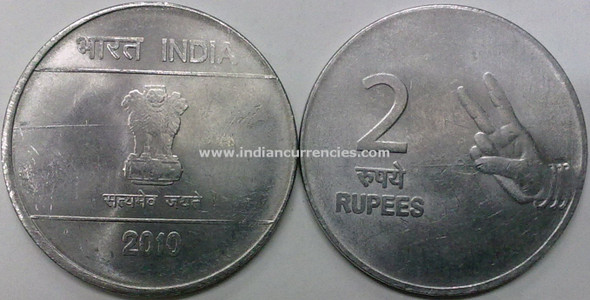 2 Rupees of 2010 - Kolkata Mint - No Mint Mark