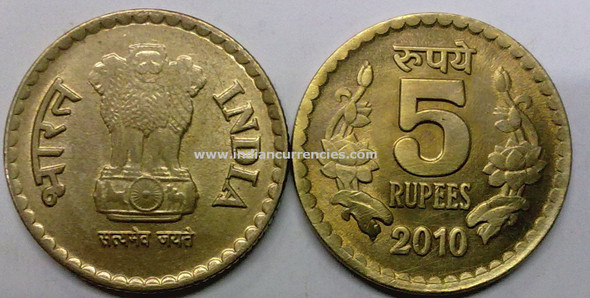 5 Rupees of 2010 - Kolkata Mint - No Mint Mark