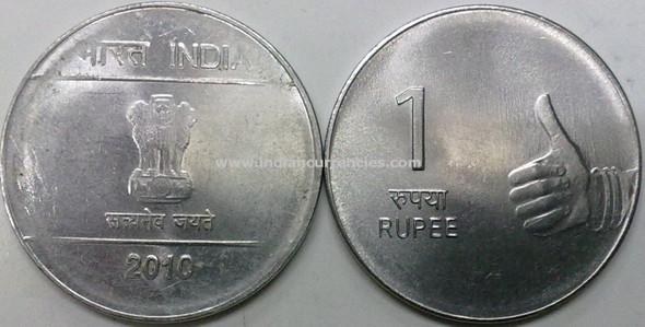 1 Rupee of 2010 - Kolkata Mint - No Mint Mark
