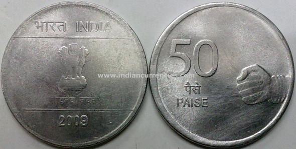 50 Paise of 2009 - Kolkata Mint - No Mint Mark