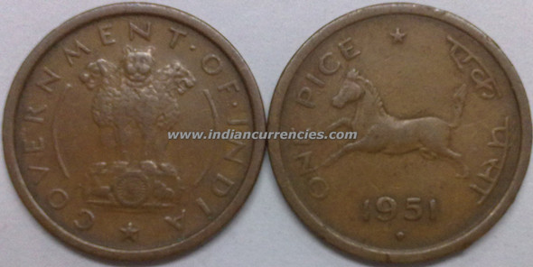 1 Pice of 1951 - Mumbai Mint - Diamond