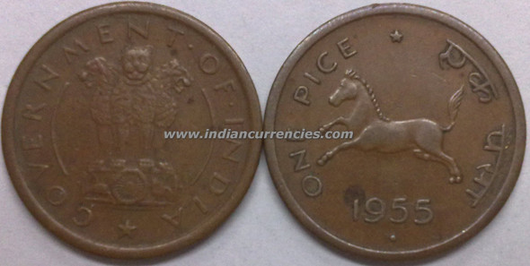 1 Pice of 1955 - Mumbai Mint - Diamond
