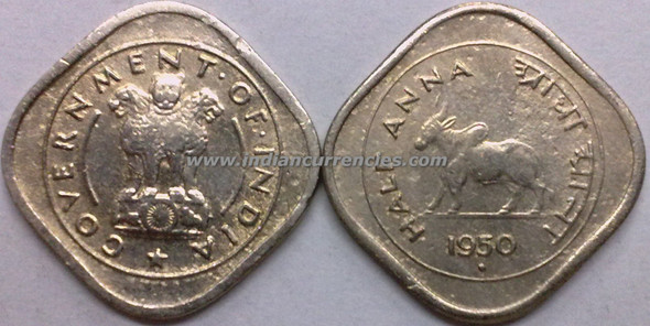 1/2 Anna of 1950 - Mumbai Mint - Diamond