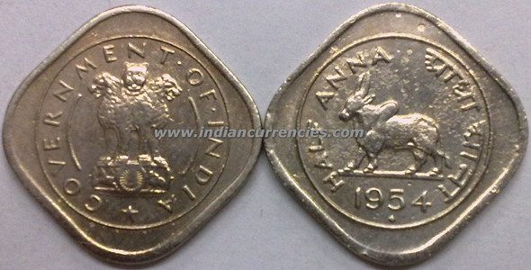 1/2 Anna of 1954 - Mumbai Mint - Diamond