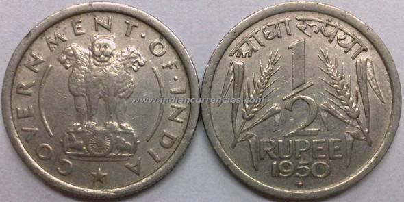 1/2 Rupee of 1950 - Mumbai Mint - Diamond