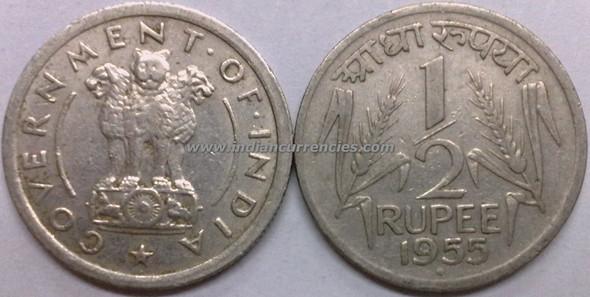 1/2 Rupee of 1955 - Mumbai Mint - Diamond
