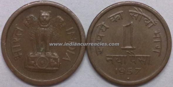 1 Naya Paisa of 1957 - Mumbai Mint - Diamond
