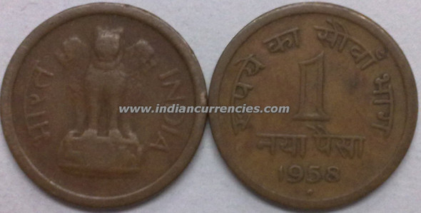 1 Naya Paisa of 1958 - Mumbai Mint - Diamond