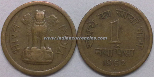 1 Naya Paisa of 1962 - Mumbai Mint - Diamond - Bronze