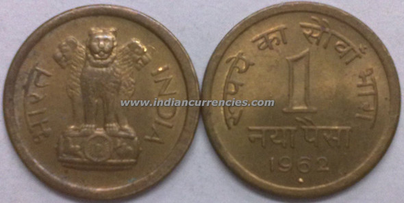 1 Naya Paisa of 1962 - Mumbai Mint - Diamond