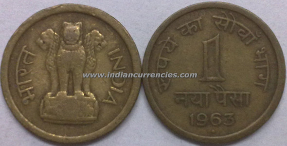 1 Naya Paisa of 1963 - Mumbai Mint - Diamond