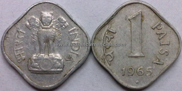 1 Paisa of 1965 - Mumbai Mint - Diamond