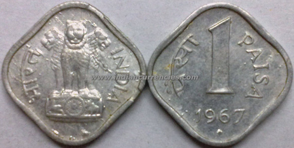 1 Paisa of 1967 - Mumbai Mint - Diamond
