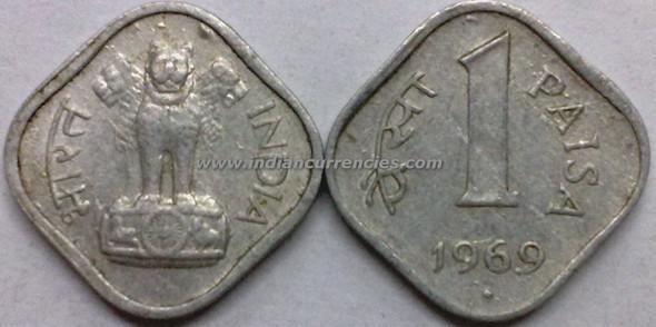 1 Paisa of 1969 - Mumbai Mint - Diamond
