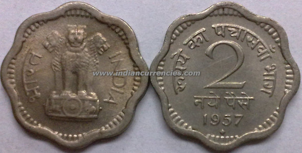 2 Naye Paise of 1957 - Mumbai Mint - Diamond