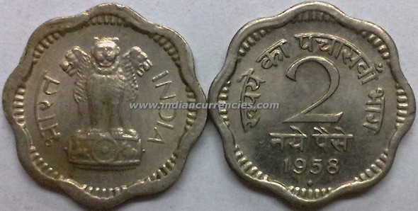 2 Naye Paise of 1958 - Mumbai Mint - Diamond