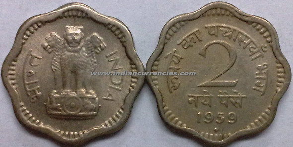2 Naye Paise of 1959 - Mumbai Mint - Diamond