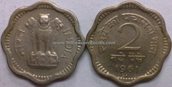 2 Naye Paise of 1961 - Mumbai Mint - Diamond