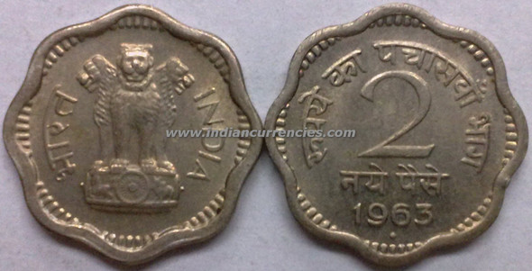 2 Naye Paise of 1963 - Mumbai Mint - Diamond