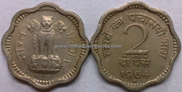 2 Paise of 1964 - Mumbai Mint - Diamond