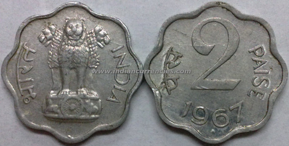 2 Paise of 1967 - Mumbai Mint - Diamond