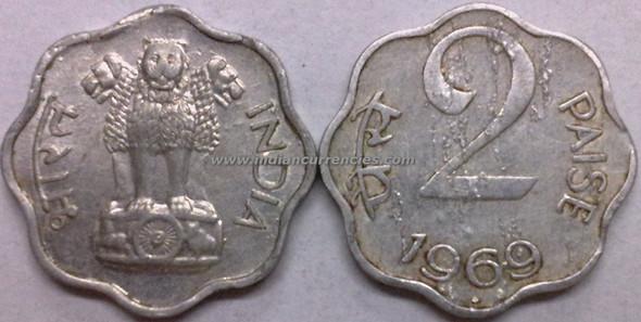 2 Paise of 1969 - Mumbai Mint - Diamond